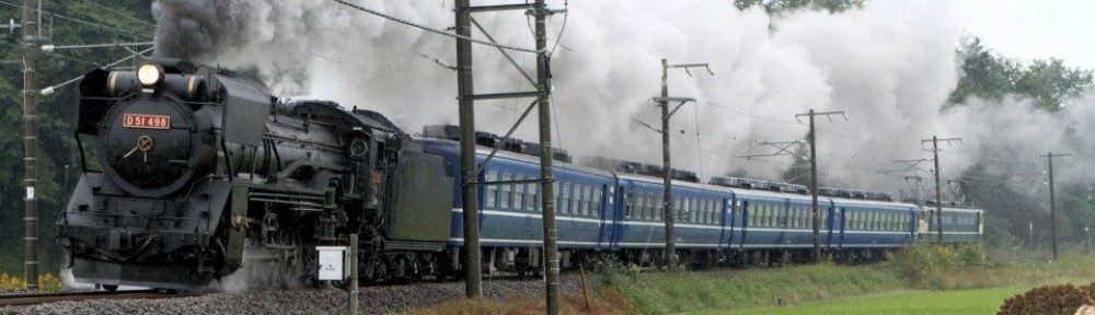 鉄道模型の最新情報 <アトラムブログ>
