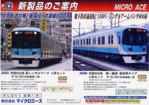 microace201411_1
