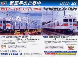 microace201412_1