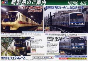 microace201501_1