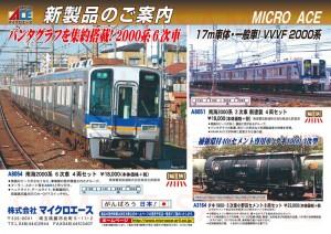 microace201502_1