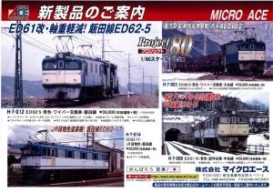 microace201503_1