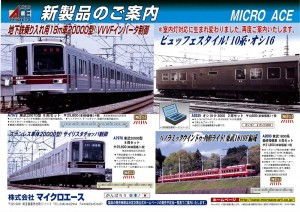 microace201504_1