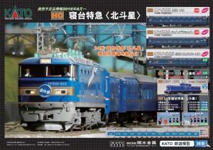 poster2015_ho.ai