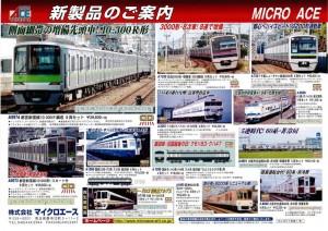 microace201511_1