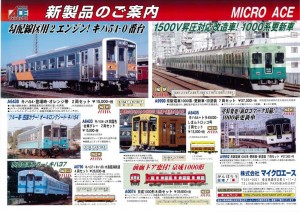microace201607_1