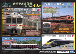 poster2016_11.ai
